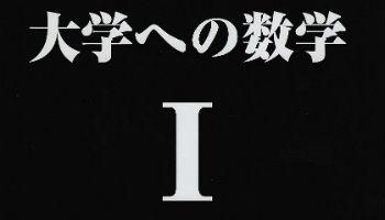 【東進講師特集】長岡恭史先生