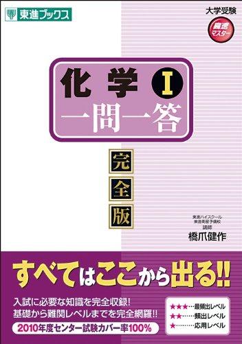 【東進講師特集】橋爪健作先生