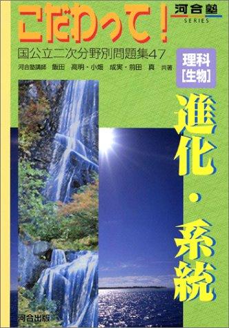 【東進講師特集】飯田高明先生