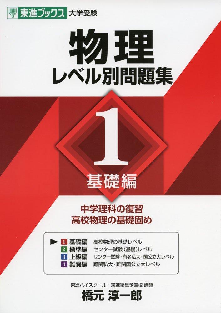【東進講師特集】苑田尚之先生
