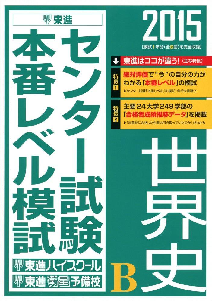 【東進講師特集】田中拓雄先生