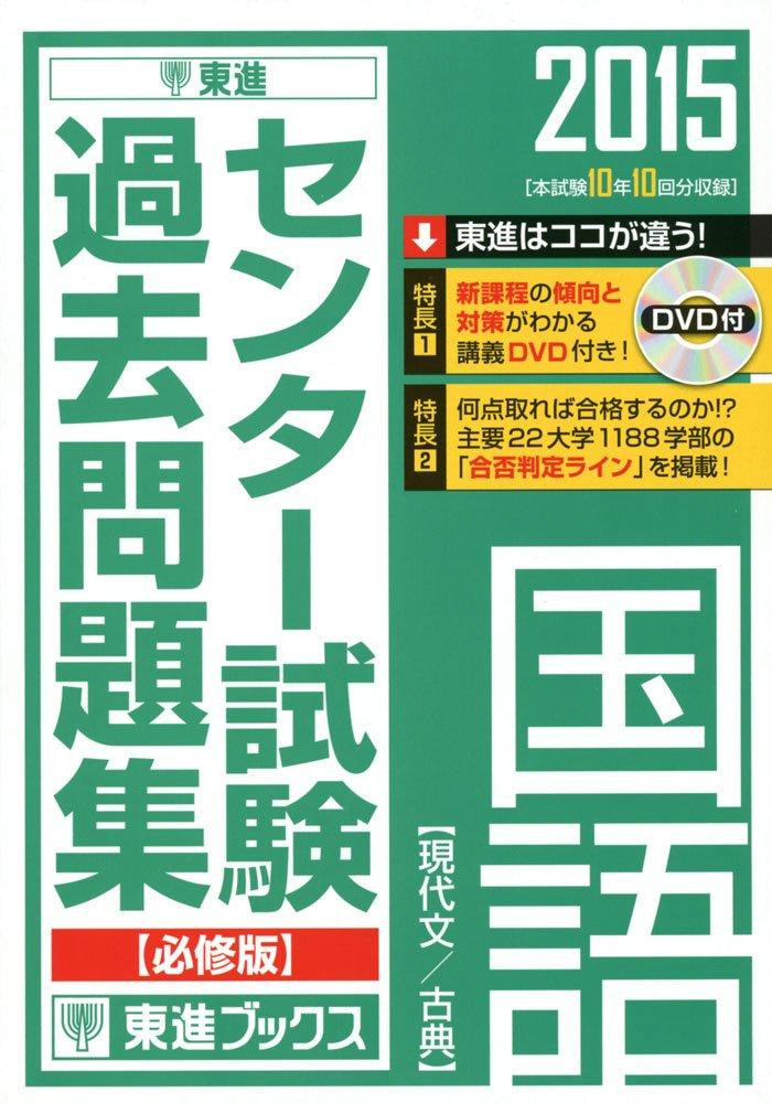 【東進講師特集】内田和美先生