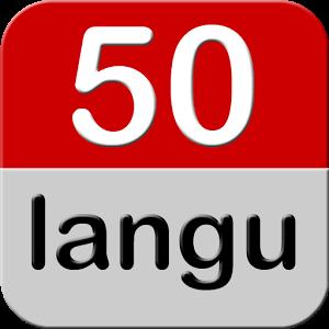 【第10回】使える勉強アプリ~50languages~