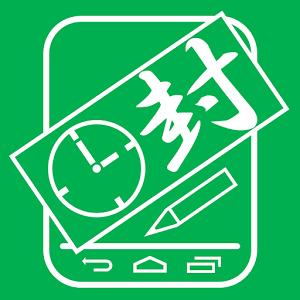 【第9回】使える勉強アプリ~勉強タイマー~