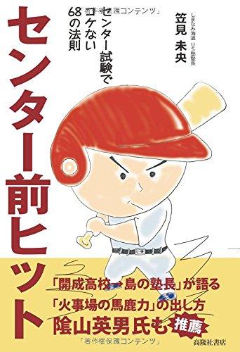 【2015センター試験特集】 2015年 大学入試センター試験特集 – 47NEWS(よんななニュース).
