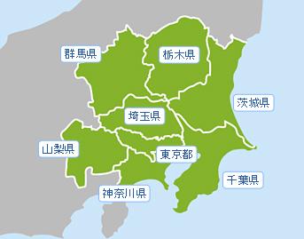 【高校受験2015】 関東地方公立高校入試日程一覧