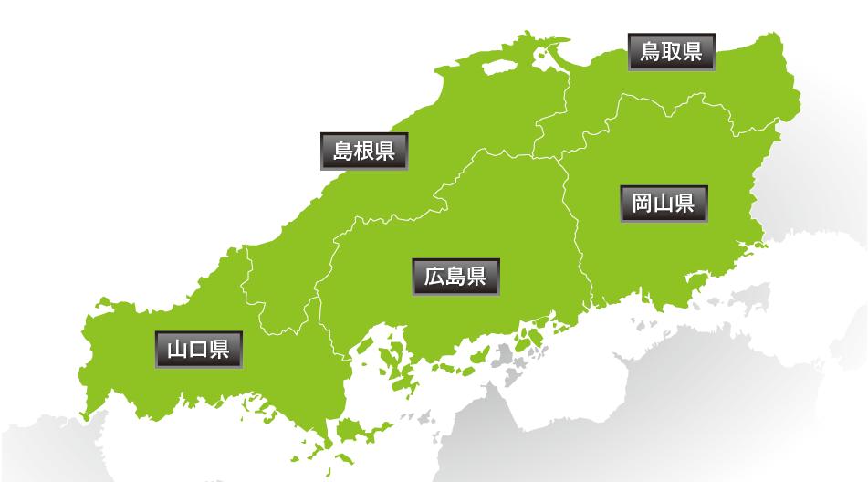 【高校受験2015】 中国地方公立高校入試日程一覧