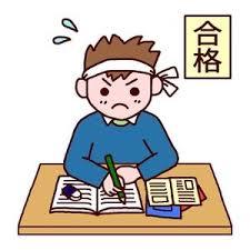 新学期目前!現役高校生が教える!失敗したくない高校での勉強についていくために