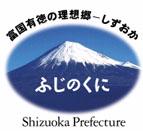 【高校受験2015】 静岡県公立高校入試解答速報!