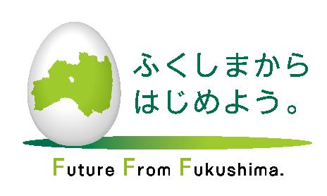 【高校受験2015】 福島県公立高校入試解答速報!