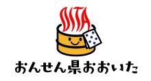 【高校受験2016】大分県公立高校入試解答速報!by 大分合同新聞