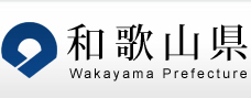【高校受験2016】和歌山県公立高校入試解答速報!