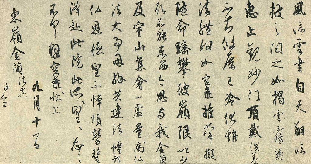 【スタディサプリ】高3 スタンダードレベル古文<読解編>  岡本 梨奈