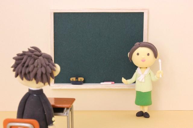 先生になったつもりでやってみると非常に効果的!黒板勉強法とは