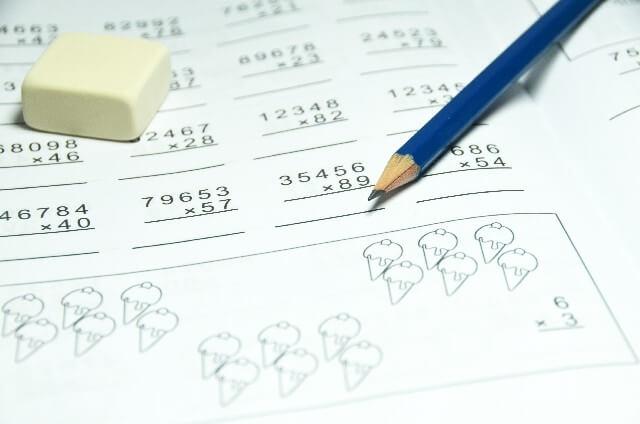 現役の先生が教えちゃう!マル秘!数学の定期テスト必勝法!4/5