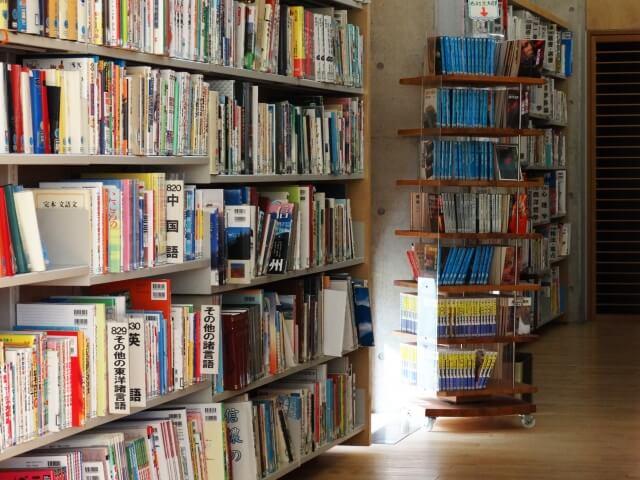 大学受験 国公立・私立の小論文・総合問題対策 Kei-Net