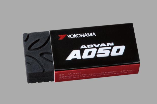 受験に絶対滑らない!タイヤの横浜ゴムから受験生の強力な消しゴムが!