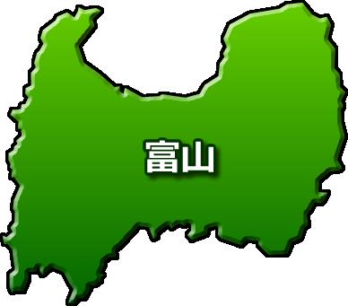 【高校受験2016】富山県の公立高校入試日程・スケジュール