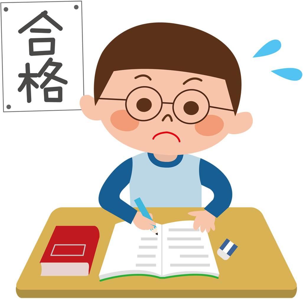 【高校受験2016】茨城県立高校入試解答速報
