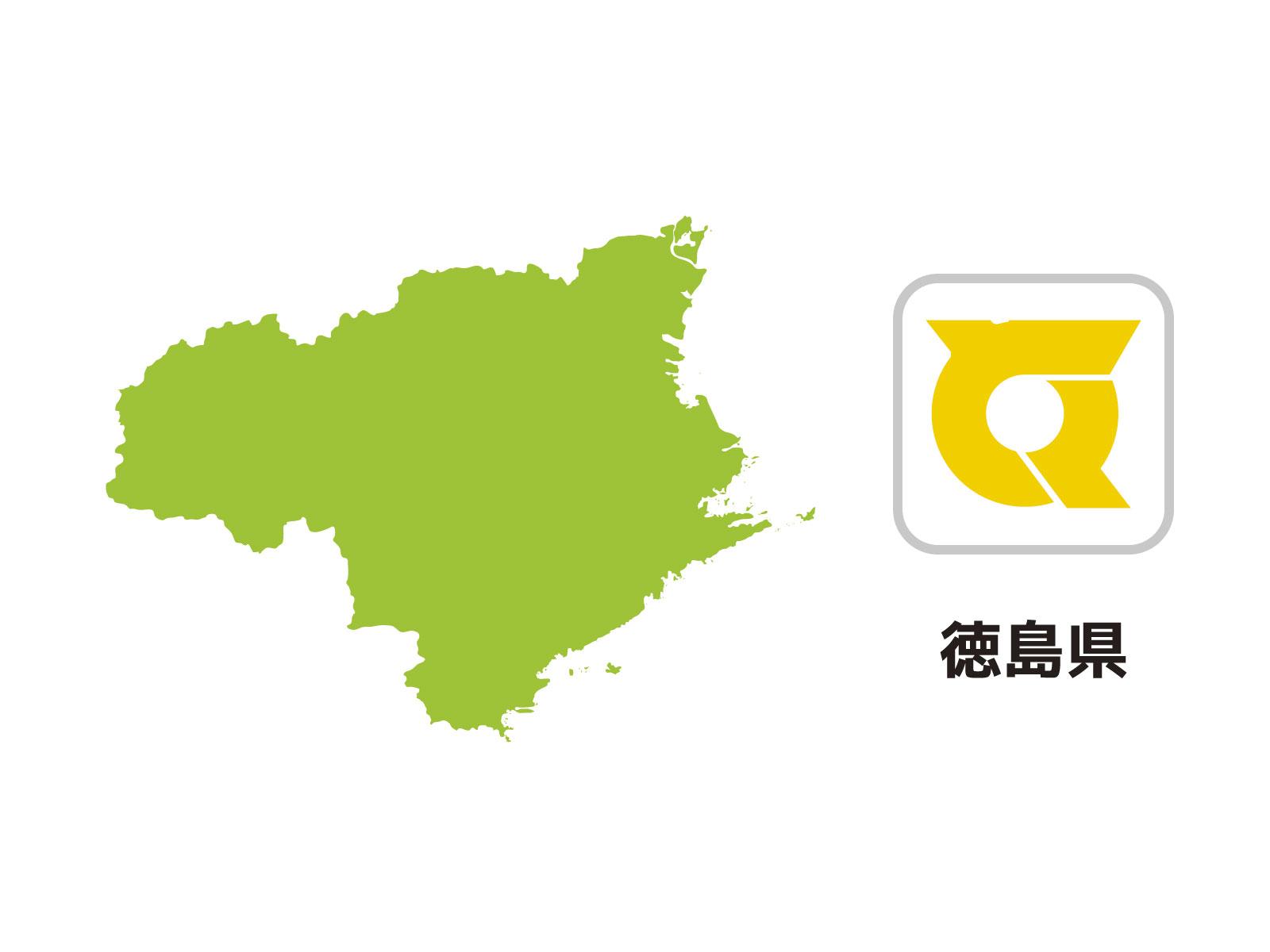 【高校受験2016】徳島県公立高校入試解答速報!