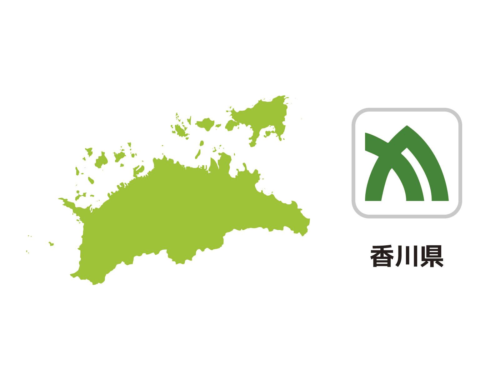 【高校受験2016】香川県公立高校入試解答速報!