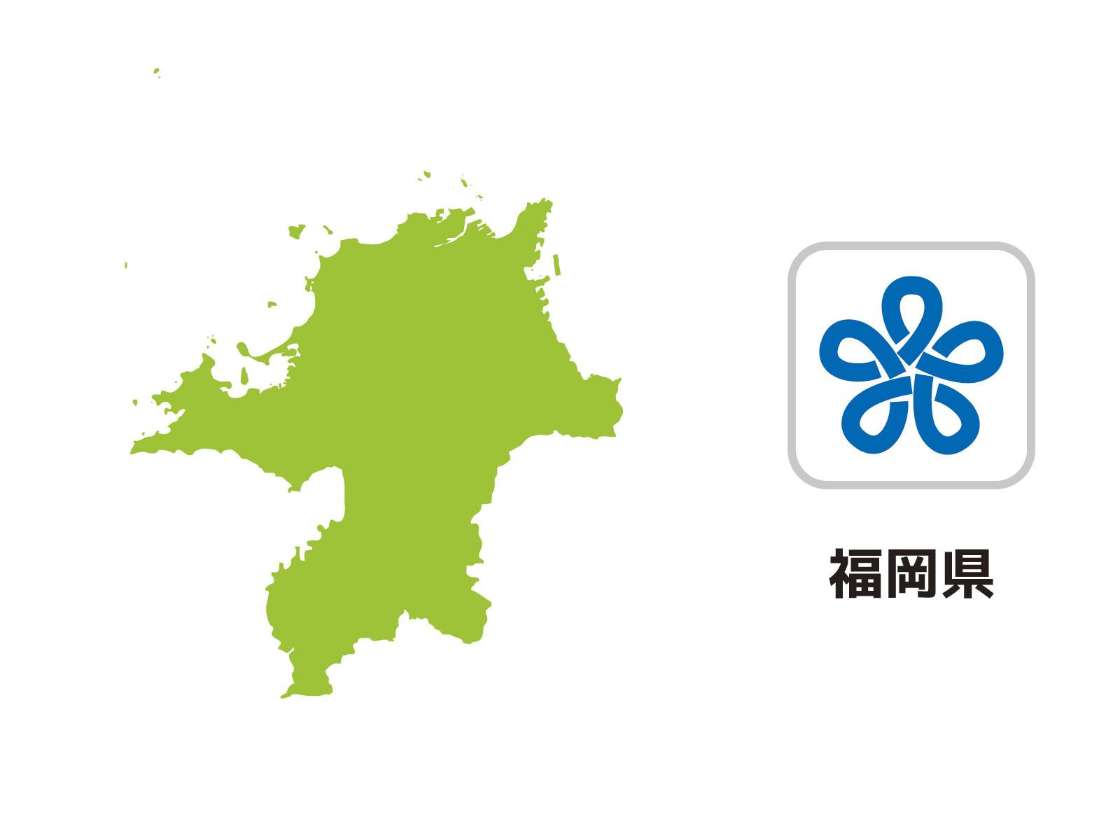 【高校受験2016】福岡県公立高校入試解答速報!