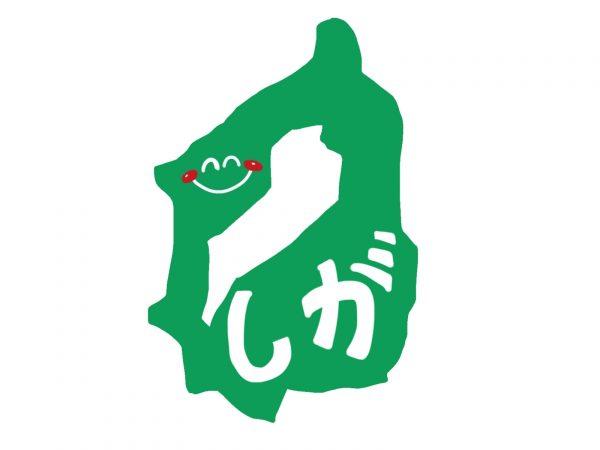 【高校受験2017】滋賀県公立高校入試解答速報!